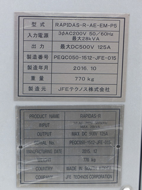 P1140895