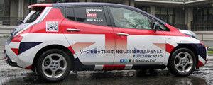 150908_jp_uk_innovation_blog
