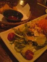サラダとチーズフライ