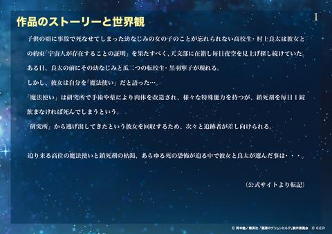 Story_GB