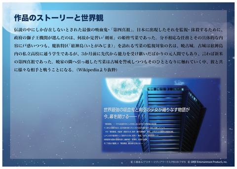 繧ケ繝医ヶ繝ゥ蝠・刀莉墓ァ・web逕ィ-02