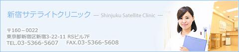 shinjukusatellite_r