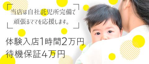 700x300_託児