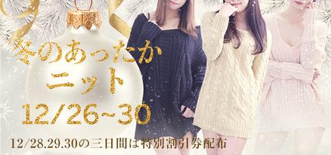 slider_knit2020 (1)