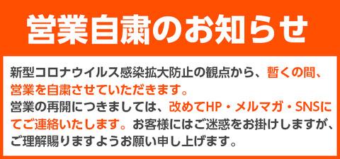 slider_kyugyou - コピー
