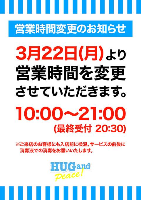 hug&peace01 (3)