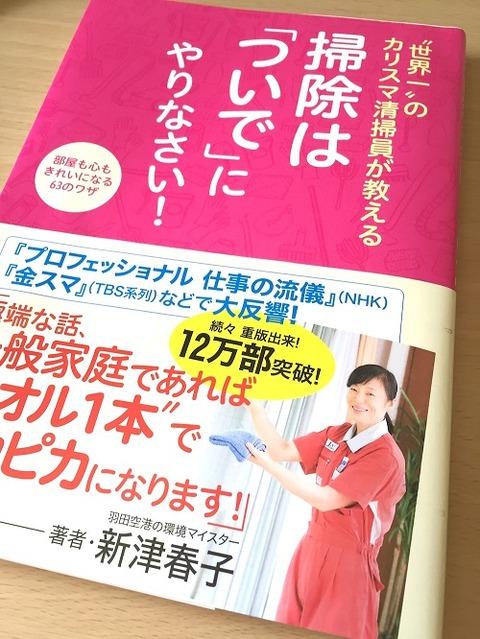 20160812_9_51_34