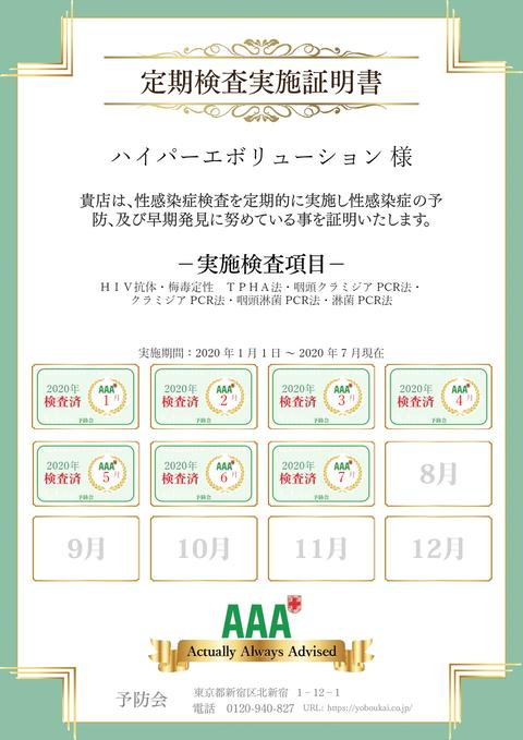 ダウンロード (5) - コピー
