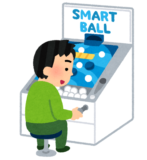 game_smartball