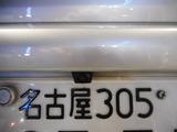 2004173