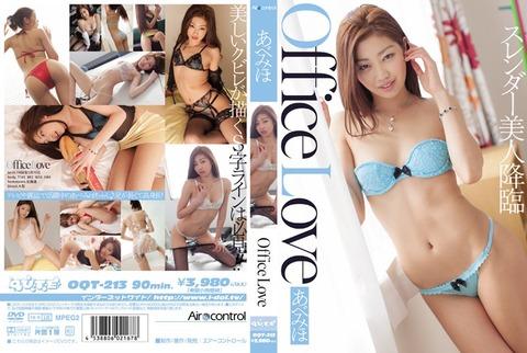 kaguya_0076jp-005
