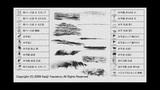 ブラシプレビュー海ブラシ