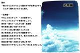 チュートリアルアナログ背景 雲4