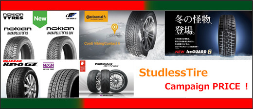 Studless-Tire