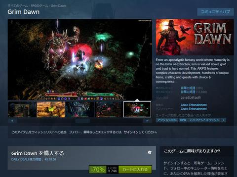 171012_steam_01