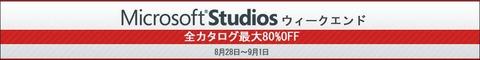 140829_steam_01