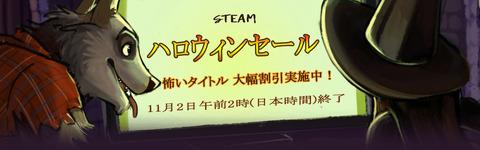 171027_steam_01
