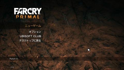 Far Cry Primal2016-11-25-22-42-23