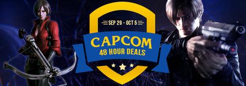 CAPCOM_big_new