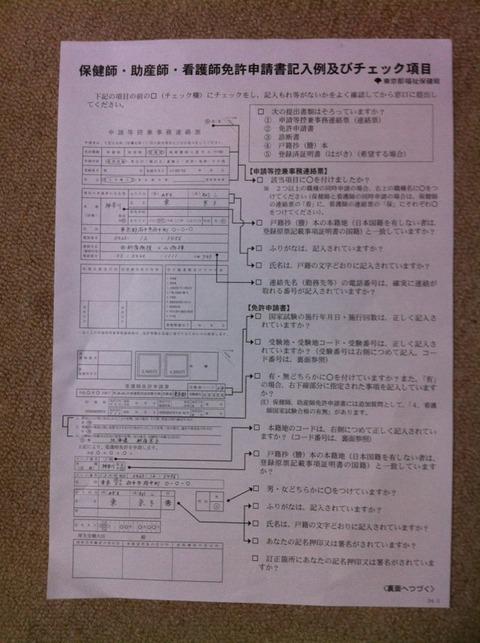 a1ef04b7.jpg