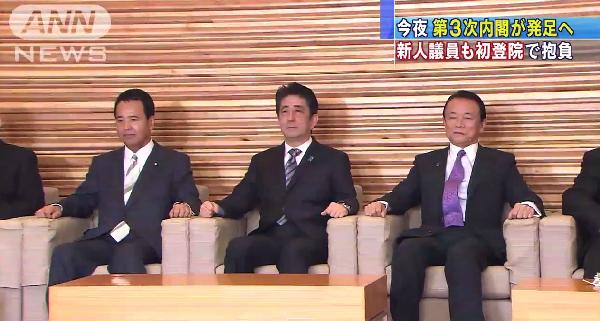 【悲報】安倍内閣の支持率が久しぶりに低下wwwwwwwwwwwwwwwwのサムネイル画像