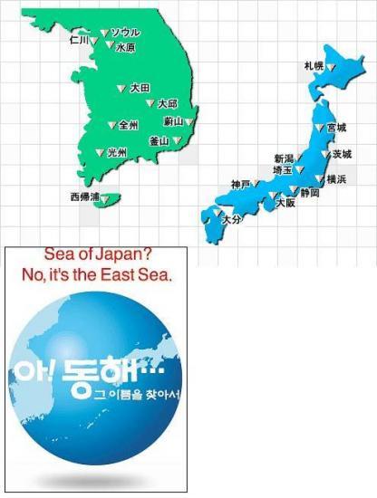 米政府、日本海(韓国名:東海)を日本海と単独表記することを公式に発表のサムネイル画像