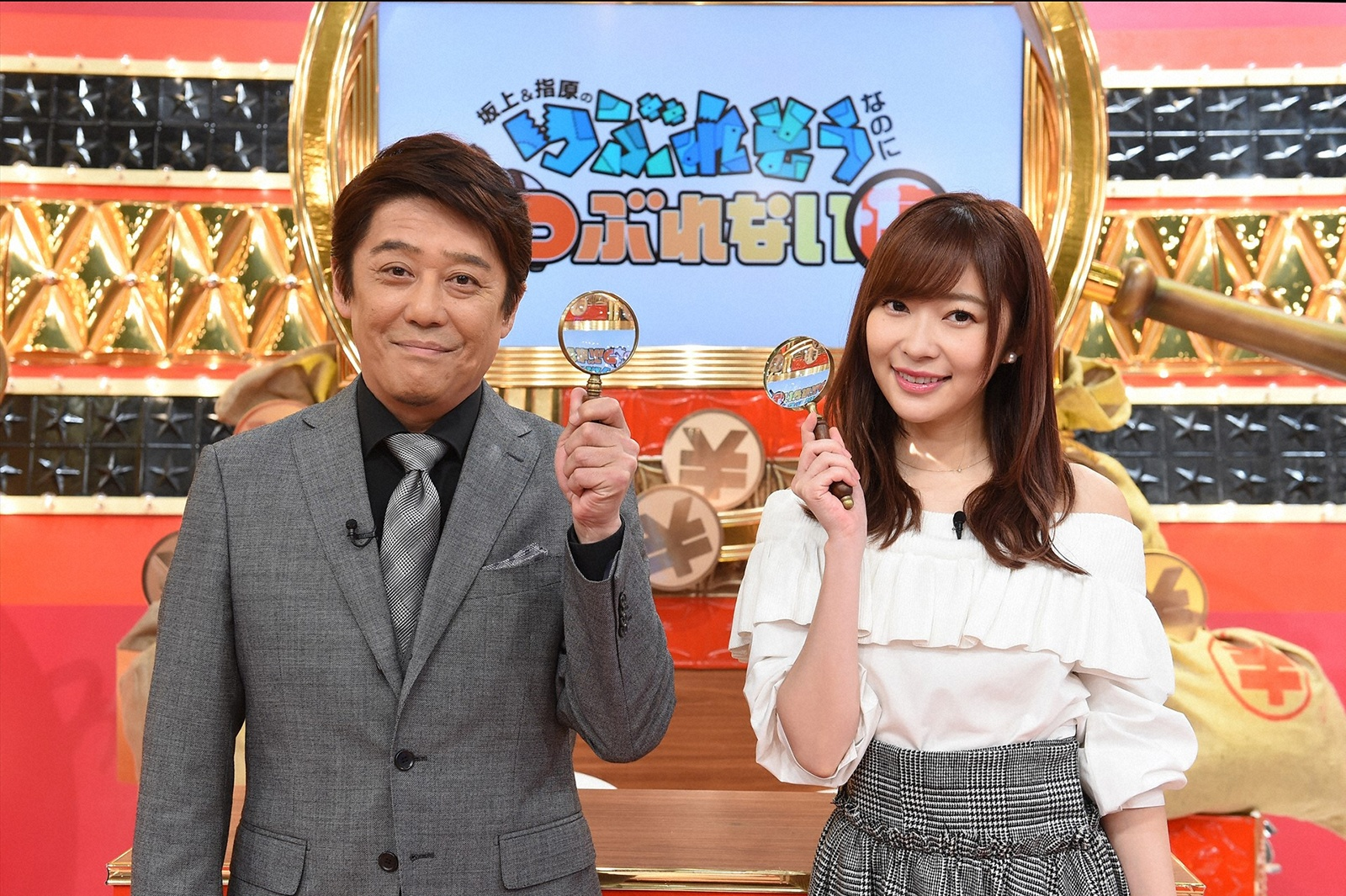 【テレビ】「不快すぎる」坂上忍&指原莉乃、TBS新番組MCに早くもブーイングの嵐wwwwwwwww のサムネイル画像