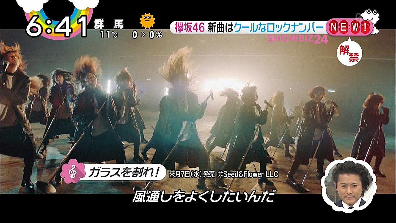 【動画】欅坂46新作MVがカッコよすぎwww もうこれ東京五輪確定だろwwwwwwwwwwwwのサムネイル画像