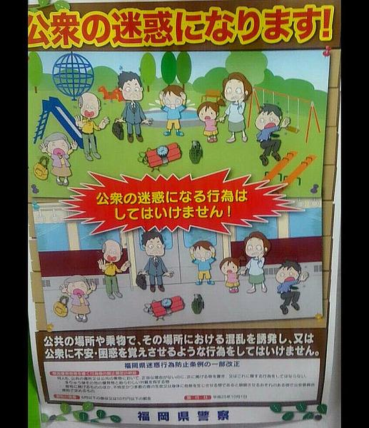 もちろん福岡。アパートにマカロフ、手りゅう弾… 飲食店従業員を逮捕のサムネイル画像