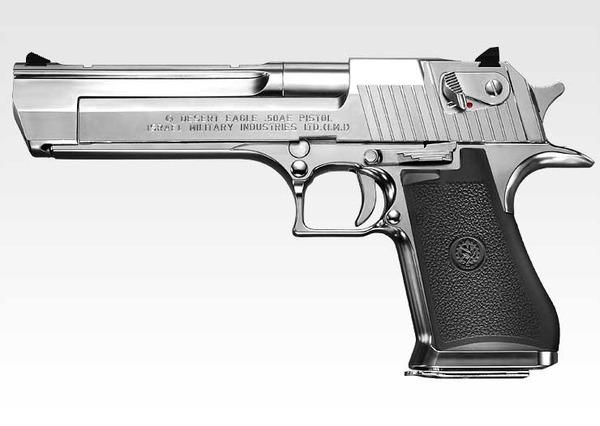【撃ってみた】胸の前で本を構えた恋人に向かって銃を発砲した結果・・・のサムネイル画像