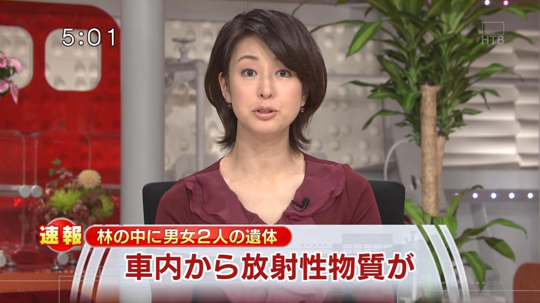 新潟で男女の自殺遺体、車内に放射性物質のサムネイル画像