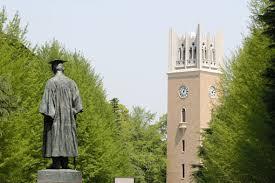 【衝撃】早稲田大学、海外のハイリスク金融商品に113億円投資へwwwwwwwwwのサムネイル画像