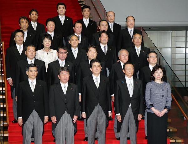 【衝撃】野党6党、モリカケ問題などの不祥事をうけ、安倍内閣の退陣を求める方向で一致へ・・・のサムネイル画像