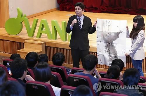 【衝撃】VANK「韓国は無能力な国ではない。世界中の誤ったイメージを正す!」 のサムネイル画像