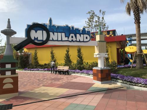 【画像】レゴランド内の「ミニランド」エリアがガチで凄いと話題にwwwwwwwwwwwwwのサムネイル画像