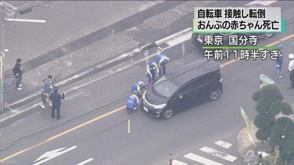 自転車の女性が車と接触し転倒 おんぶの赤ちゃん死亡 東京・国分寺のサムネイル画像