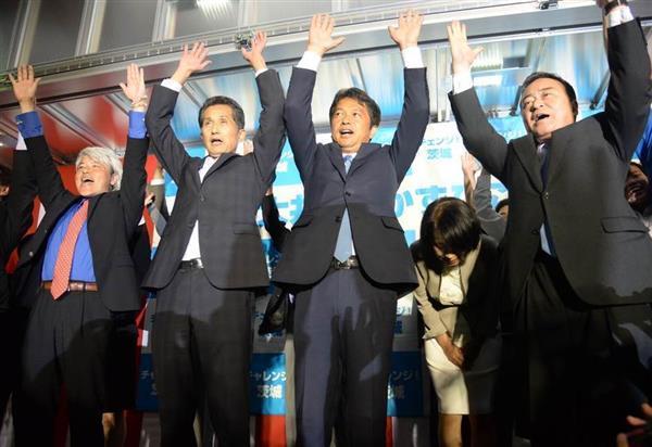【速報】茨城県知事選、自公推薦の新人の大井川氏に当確のサムネイル画像