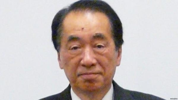 菅直人「東電は自分に都合の悪いことの多くを官邸のせいにしてきました」 のサムネイル画像