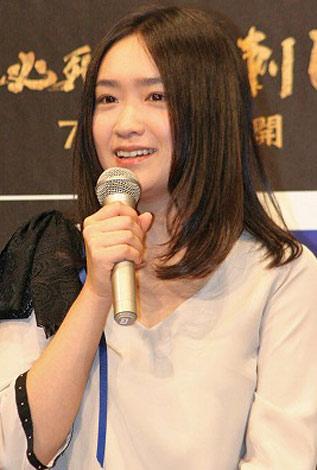 池脇千鶴ほど可愛い女なんて世の中にいないからマジでガチでのサムネイル画像