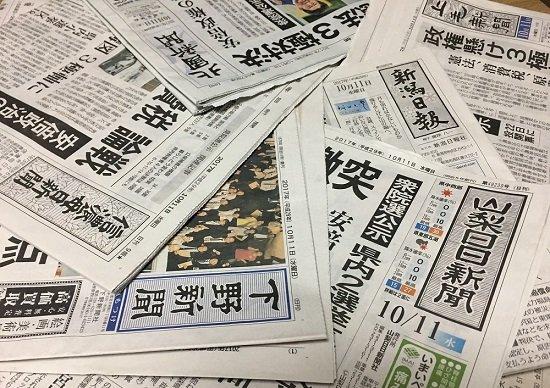 【悲報】新聞、発行部数の減少が止まらないwwwwwwwwwwwwwwwwのサムネイル画像