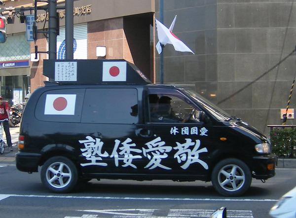 【衝撃】右傾化が加速する日本・・・→ その理由wwwwwwwwwwwwwwwwwのサムネイル画像