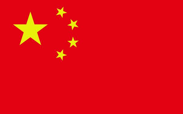 中国、外国人スパイの取り締まりを強化 通報した市民には最大700万円のサムネイル画像