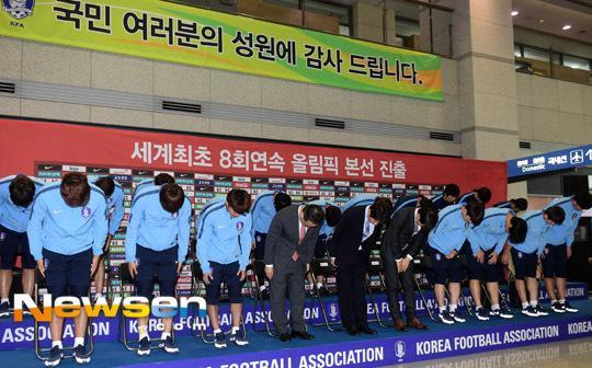 敗戦国の末路。韓国の選手が日本に負けるとこうなるのサムネイル画像