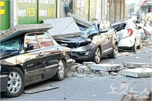 【画像大量】韓国M5.4地震 各地の被害が深刻すぎる・・・のサムネイル画像