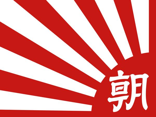 朝日新聞「森友・加計問題でも崩れない安倍支持…なんでなの?特に若い人に支持されてる」のサムネイル画像