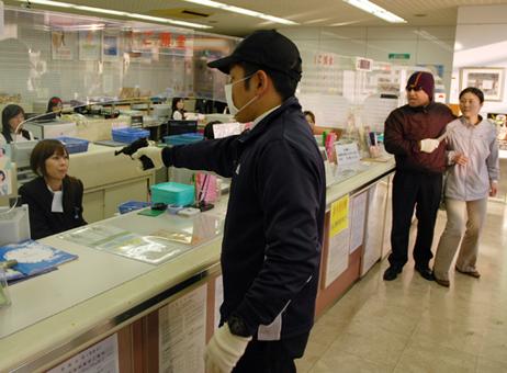 【銀座】高校生が7257万円を強盗、逮捕へ・・・のサムネイル画像