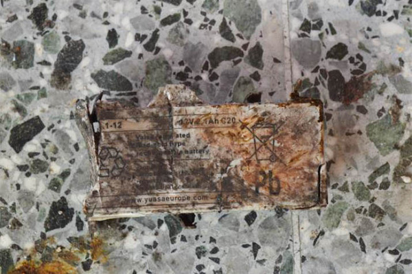 イギリスのテロ、爆弾に日本製が使われていたことが判明のサムネイル画像