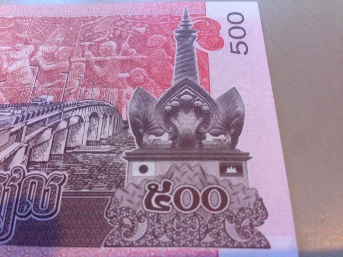 カンボジアの紙幣に「日の丸」が描かれてる! → チョンさん「橋を書いたら汚物が写り込んだだけwしかも紙幣価値はたったの13円wwwwwwwwwwwww」のサムネイル画像