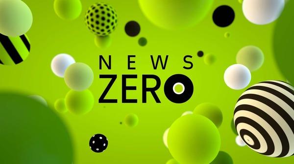 """【森友文書】ニュースZERO「書き換えの域を超えているので本日より """"改竄"""" と表記します。」 のサムネイル画像"""