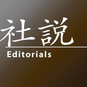 【日韓首脳会談】朝日新聞、安倍首相の言動を大批判へwwwwwwwwwwwwのサムネイル画像